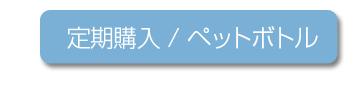 天然シリカ水 さひめの泉 神在月キャンペーン 出雲大社 お守り プレゼント