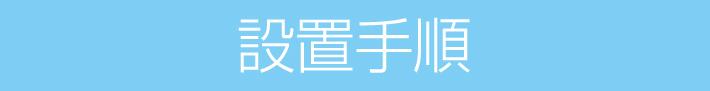 さひめの泉,ウォーターサーバー,シリカ,美人水,三瓶山,ミネラルウォーター,飲料水,宅配,コラーゲン,島根県,三瓶山大山隠岐国立公園